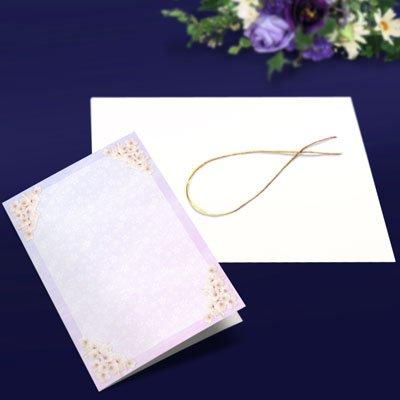画像1: パンフレット ブックセット(A4横2つ折り)