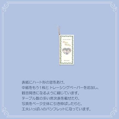 画像3: パンフレット ブックセット(A4 3つ折り)