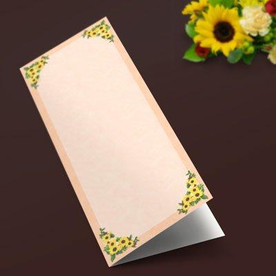 画像1: 表紙(A4縦2つ折り用)