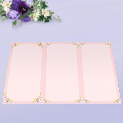 画像1: パンフレット用紙 A4 3つ折り用