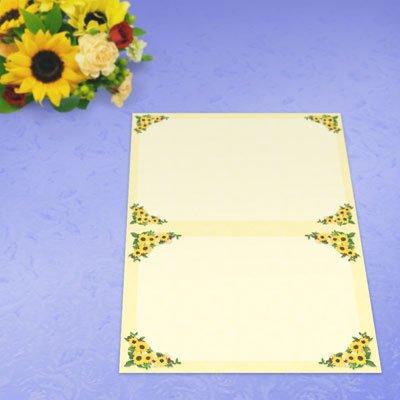 画像1: パンフレット用紙 A5 2つ折り用