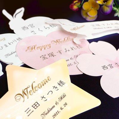 画像1: お花&アニマル席札 お名前印刷
