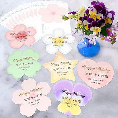画像1: 星とハートとお花のカード(中厚口)