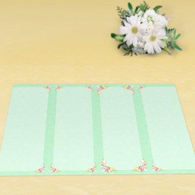 画像1: パンフレット用紙 A4 4つ折り観音開き用