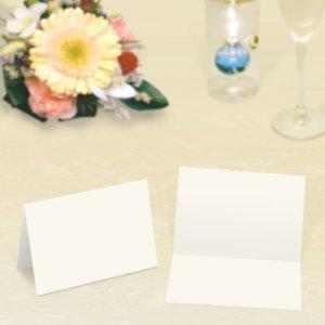 画像: 席札 2つ折りミニサイズ(厚口・白無地)